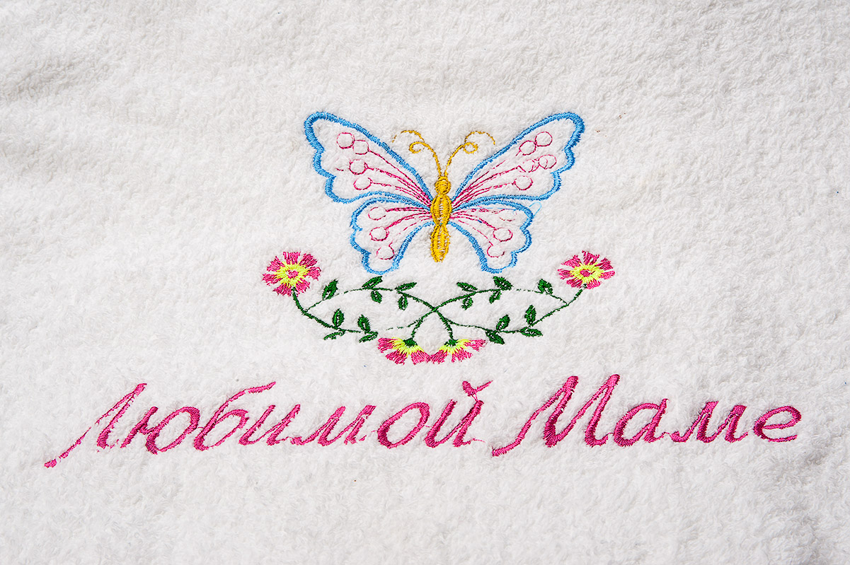 Вышивка на полотенцах уфа